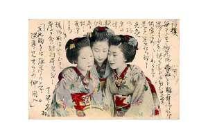 Những phụ nữ Nhật ở Sài Gòn thời Pháp