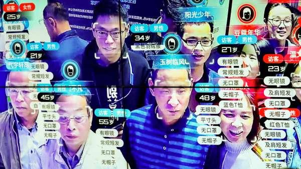 """Trung Quốc: khi công dân chỉ là những """"ký tự điện toán""""!"""