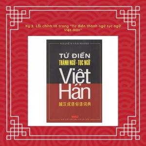 """Sai sót trong """"Từ điển thành ngữ tục ngữ Việt-Hán"""""""