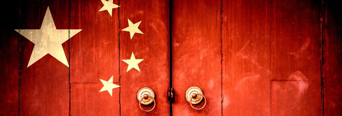 China Close-Up